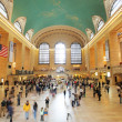 Grand central terminal — Stock Photo #12796621