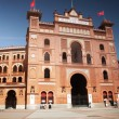 Las ventas - Stock Photo