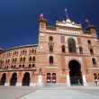 Las ventas — Stock Photo