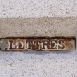 Royalty-Free Stock Photo: French letter box