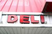 Deli sign — Stock Photo