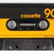 Old cassette - Stock Photo