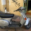 Gray scooter — Stock Photo