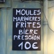 Moules frites — Stock Photo