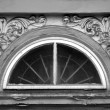 Ornate window — Stock Photo