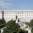 Palacio real - Stock Photo