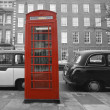 Stock Photo: Telephone box
