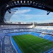 Footbal stadium - Stock Photo