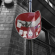 Stock Photo: Red no entry sign