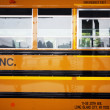 School bus — Stock Photo #12812817