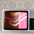 Stock Photo: Silver tv