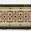 Sitges tiles — Stock Photo