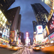 Times square — Stock Photo #12813907