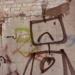 Stock Photo: Graffiti on wall