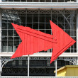 Red arrow sign — Stock Photo