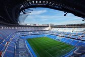 Footbal stadium — Stock Photo