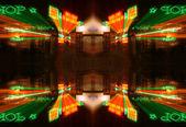 Resumo blur luzes da cidade à noite — Foto Stock