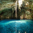 Stock Photo: Mexiccenote, sinkhole
