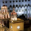 Foto Stock: The iconic yellow church in guanajuato, mexico