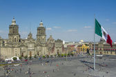 Zocalo in mexico-stad — Stockfoto