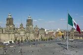 Zocalo na cidade do méxico — Foto Stock