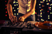 Cool dj — Stock Photo