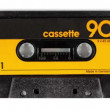 Sequence made from close up  shots of cassette music tapes — 图库视频影像