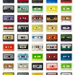 Stock Photo: Old cassette