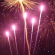 Stock Video: Colourful fireworks display