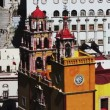 Panning up the beautiful skyline of the city of guanajuato — Stock Video #16993081