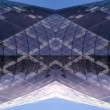 Stock Video: Abstract shot of swiss RE (gherkin) building in london