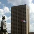 Timelapse of the havana general hospital, cuba - Stock Photo