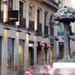 The famous Bear and the Strawberry tree statue in madrid - Foto de Stock