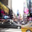 Timelpase of times square, new york - Lizenzfreies Foto