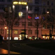 Vienna urban — Stockvideo
