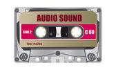 Illustration of retro audio cassettes — Stock Vector