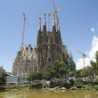 Stock Photo: Sagrada familia