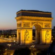 The arc de triomphe in paris, france — Stock Photo
