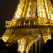 Eiffel tower lit up at night — Stock Photo #30827757