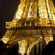 Eiffel tower lit up at night — Stock Photo