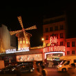Moulin rouge, paris — Stock Photo #30829297