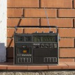 Stock Photo: Radio outside