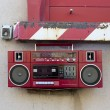 Foto Stock: Radio outside