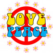 LOVE AND PEACE — Stock Vector #45735771