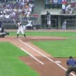 Stock Video: Baseball Out At First Base