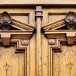 The top of a closed double wood door — Stock Photo #20387651