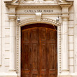 Brown wood old door of a church capilla san roque — Stock Photo #20423765