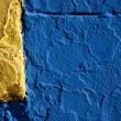 Colored wall yellow and blue in la boca - Stock Photo