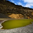 Musk pond rock s in el golfo lanzarote spain — Foto Stock