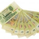 Money on the white background — Stock Photo